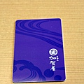 2011_04_28剛入住加賀屋028.jpg