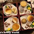 2011_02_17加賀屋泡湯156.jpg