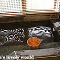 2011_02_17加賀屋泡湯69.jpg