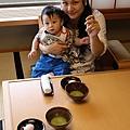 2011_04_28剛入住加賀屋058.jpg