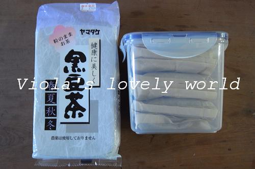 0703春夏秋冬黑豆茶5.jpg