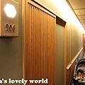 2011_04_28剛入住加賀屋107.jpg