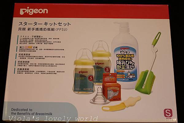小寶貝的奶瓶用具組和媽咪的貝親羊脂膏9.jpg