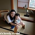 2011_04_28剛入住加賀屋047.jpg
