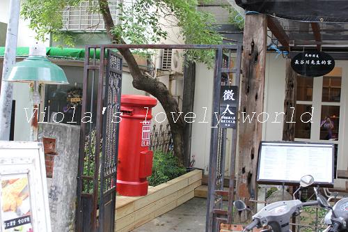 0715長谷川先生的店6.jpg