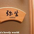 2011_02_17加賀屋泡湯40.jpg
