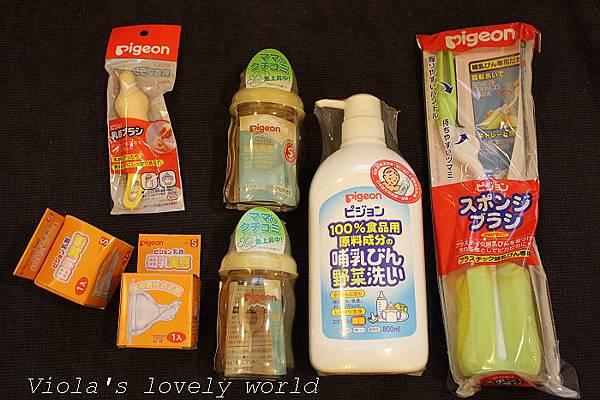 小寶貝的奶瓶用具組和媽咪的貝親羊脂膏10.jpg