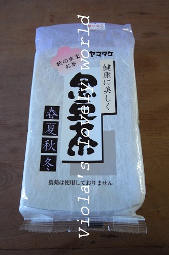 0703春夏秋冬黑豆茶1.jpg