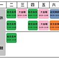 其他課表 (2013年12月)
