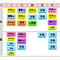 2015年7月課表