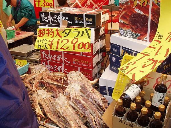 12/31(一)黑門市場-超級大螃蟹約3000台幣好想吃啊~太便宜吧