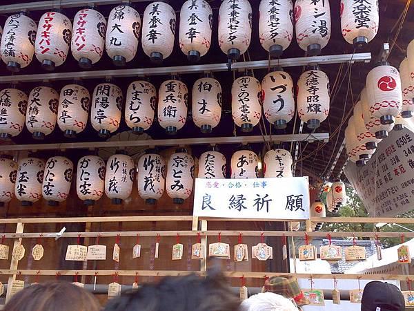 京都-祇園-八版神社 大家全都擠在前面向廟前同版並許願..