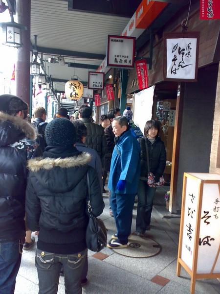 京都-祇園街道