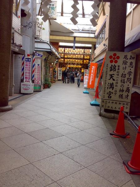 京都-四條町-錦小路-錦市場  居然今天休息一片空蕩蕩><