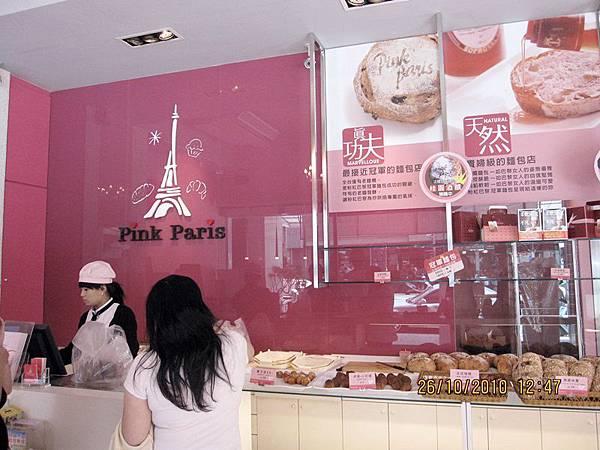 台中貴婦麵包店