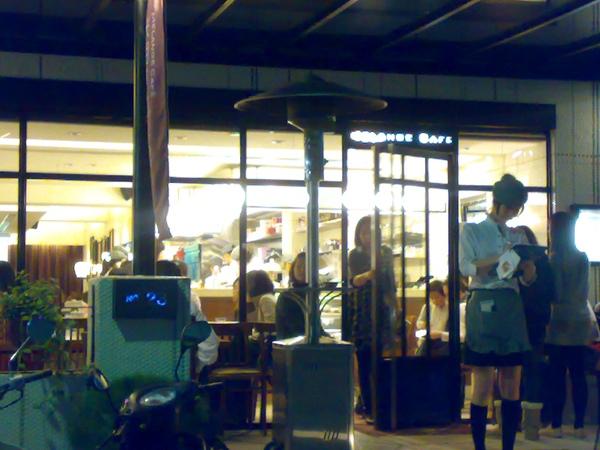 200811米朗奇鬆餅 005.jpg