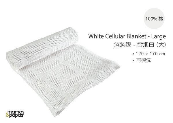 cellular blanket-02