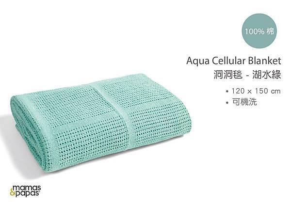 cellular blanket-06