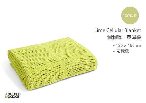 cellular blanket-04