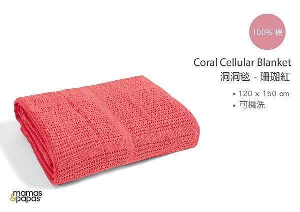 cellular blanket-05
