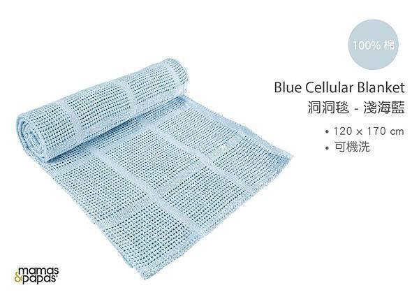 cellular blanket-08
