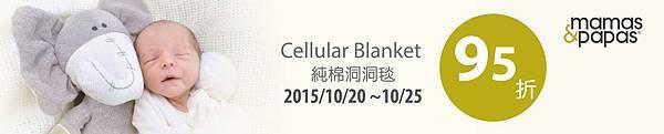 cellular blanket_web-11