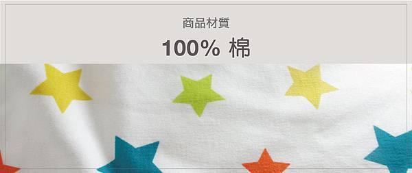banner-05