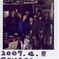 2007_04_08BONGOS.JPG
