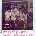 2007_07_29BANG.JPG