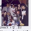 2007_12_31NASSAS.JPG