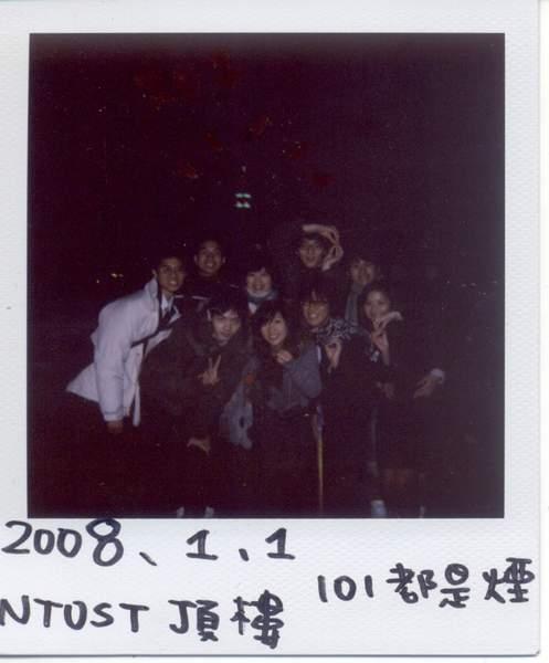 2008_1_1NTUST頂樓.JPG