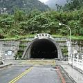太魯閣,西拉岸隧道