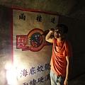 2011-06-18東引勇猛的兩棲弟兄.JPG