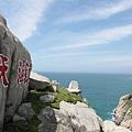 2011-06-18東引鎮海天王.JPG