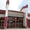 2011-06-20南竿馬祖酒廠.JPG
