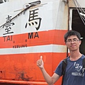 2011-06-21台馬輪之旅.JPG