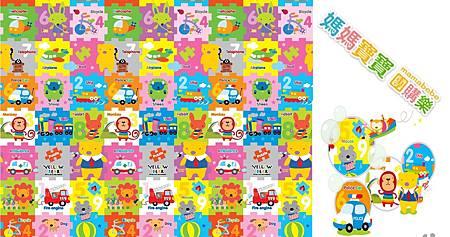 K126 Yellow Bear Puzzle
