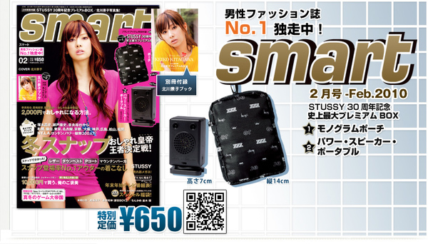 magazine_home_mainvisual.jpg