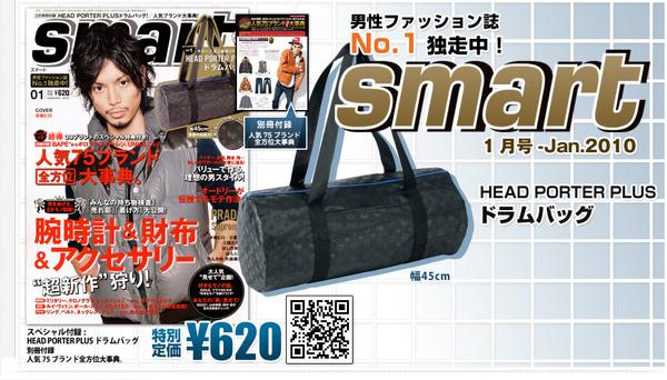 magazine_home_mainvisual2.jpg