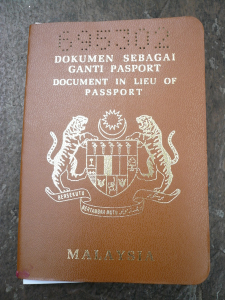 馬簽 Document in lieu of passport.JPG