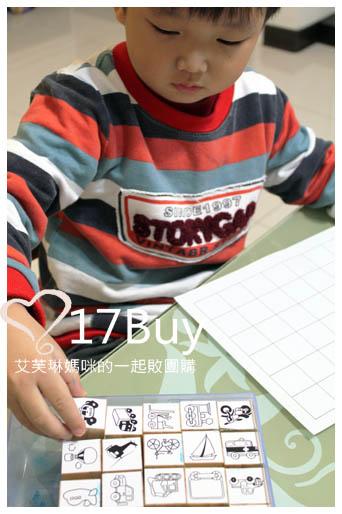 造型松木印章-8.jpg