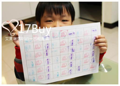 造型松木印章-12.jpg