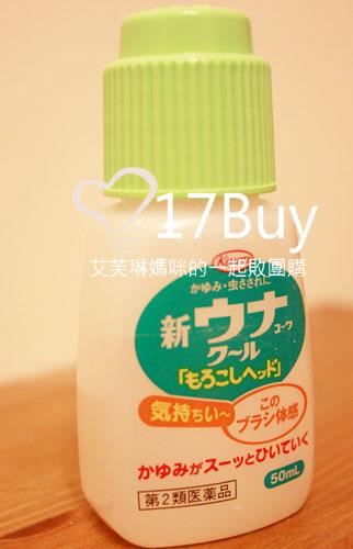 綠草素-3