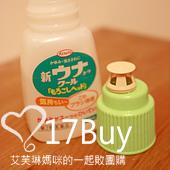 綠草素-5