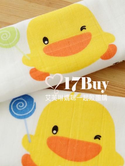 100%純綿紗布童巾-1