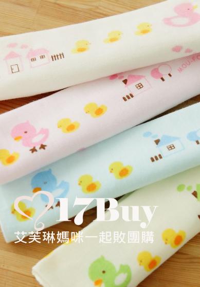100%純綿紗布童巾-2
