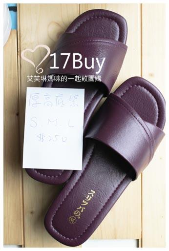 厚高底紫-1