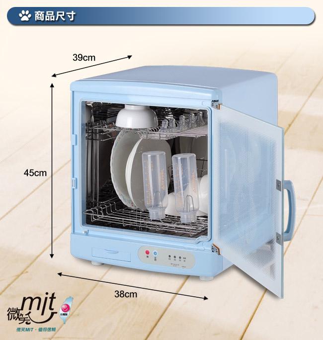 紫外線專業級殺菌奶瓶烘碗機-3