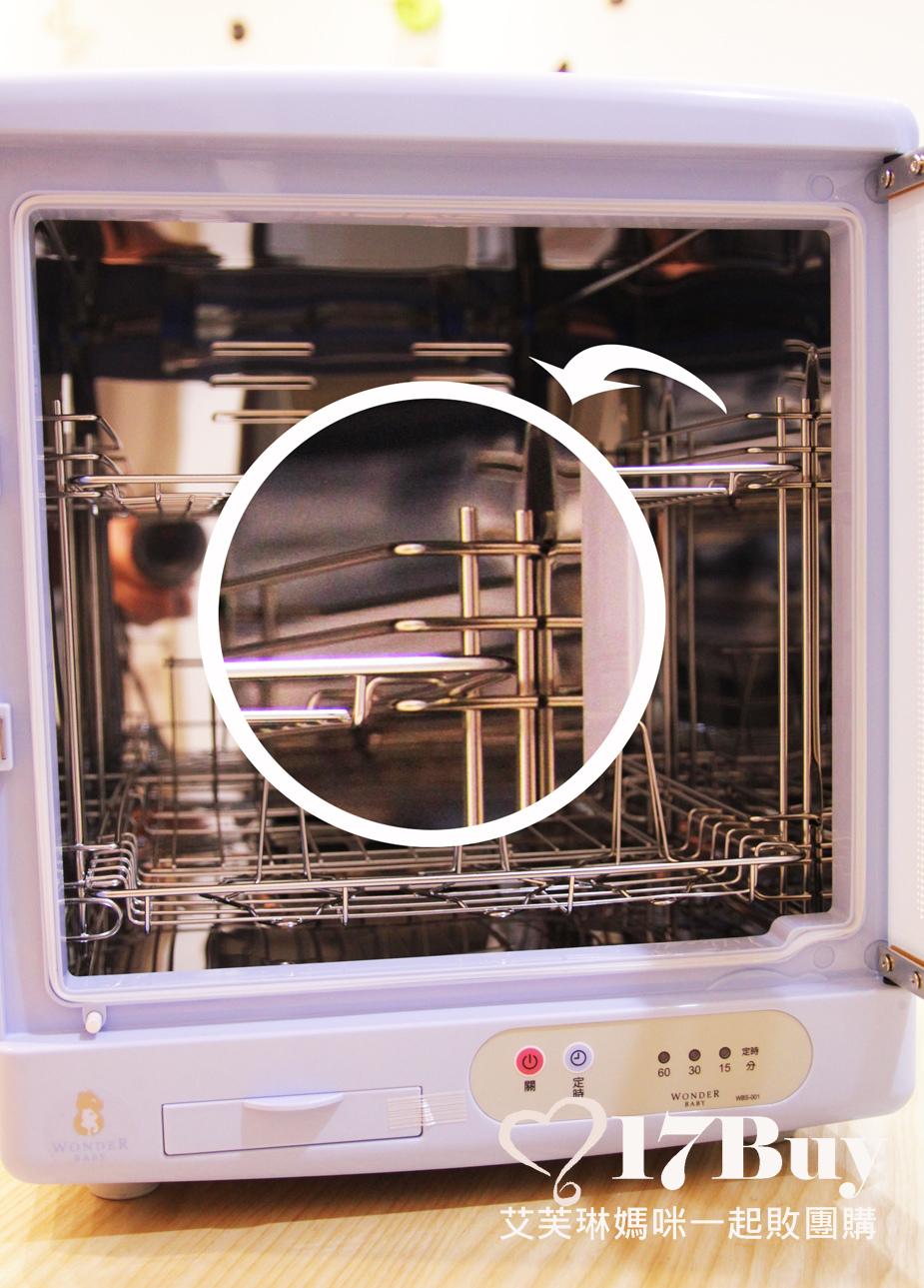 紫外線專業級殺菌奶瓶烘碗機-10