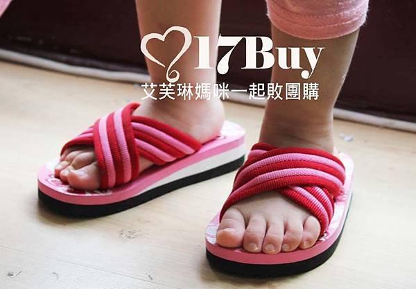 1106親子交叉編織帶中根海灘鞋-紅.jpg